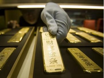 Khép tuần vàng giảm 300.00 đồng/lượng