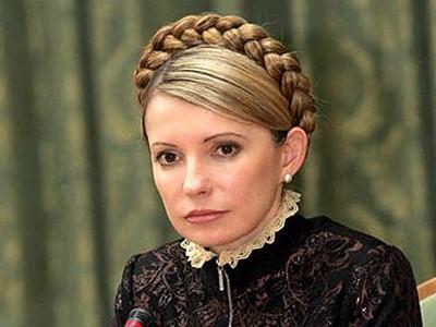 Cựu Thủ tướng Ukraine lĩnh bảy năm tù giam