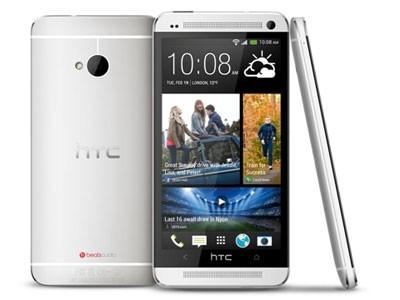 HTC One sẽ về Việt Nam cuối tháng 4