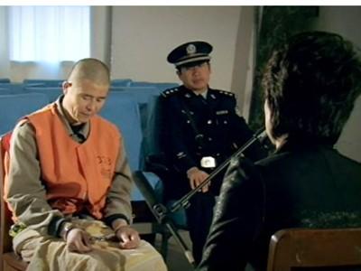 Gao Ping Phu, người giết vợ cũ, thể hiện sự hối hận khi bà Ding phỏng vấn trước lúc bị thi hành án tử hình Nguồn: Daily Mail
