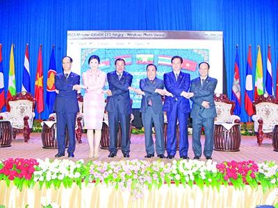Việt Nam coi trọng tăng cường hợp tác với Myanmar