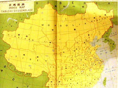 Thêm nhiều tư liệu khẳng định Hoàng Sa, Trường Sa của Việt Nam