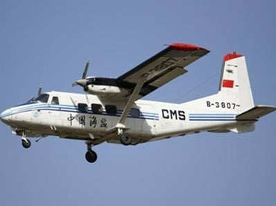 Nhật bàn cách 'bắn cảnh cáo' máy bay Trung Quốc