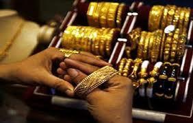 Vàng trong nước giảm tiếp về 43,5 triệu đồng/lượng