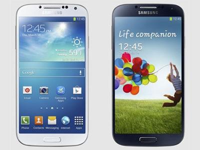 Galaxy S4 vừa ra mắt có gì đặc biệt?