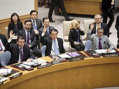 Quan sát viên hòa bình của Liên Hợp Quốc tới Syria
