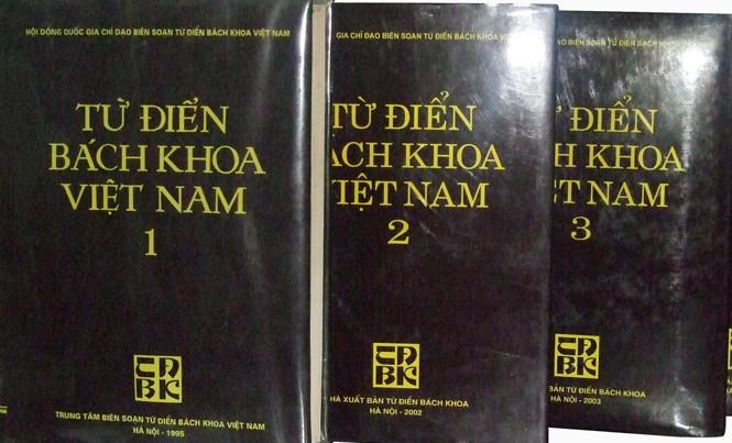Bộ Từ điển bách khoa Việt Nam gồm 4 tập với 40 nghìn mục từ từng mất 15 năm hoàn thiện, trong khi bộ Bách khoa toàn thư Việt Nam lần này gồm 37 quyển