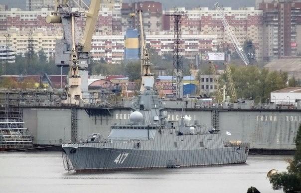 Tàu khu trục Đô đốc Gorshkov