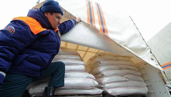 Đoàn xe nhân đạo Nga tiến về biên giới Ukraine