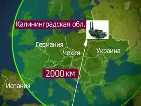 Nga – NATO quyết đấu xung quanh hiểm địa Kaliningrad