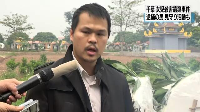 Ông Lê Anh Hào, cha của cháu Nhật Linh. Ảnh: NHK