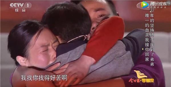 Wu Jiayu òa khóc ôm chặt em trai trên truyền hình hôm 16/4.