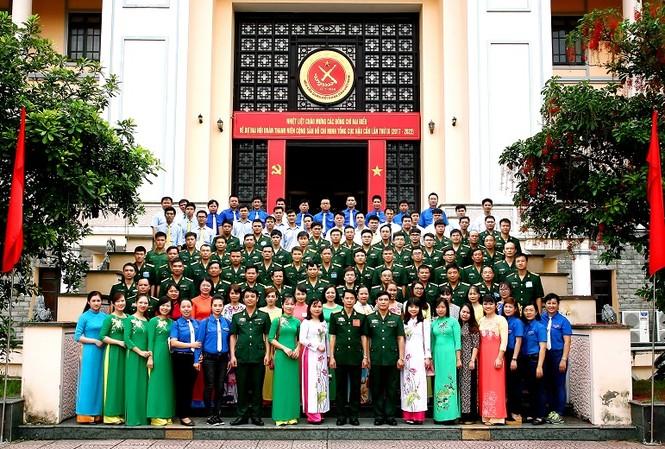 Đại hội có sự tham gia của 112 đại biểu là cán bộ, ĐVTN ưu tú.