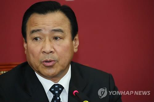 Ông Lee One-koo.