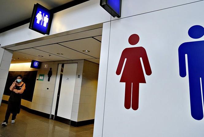 Một nhà vệ sinh công cộng ở Trung Quốc.