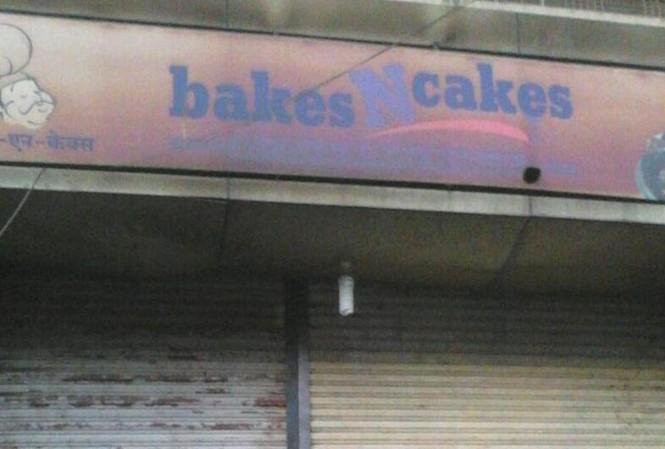 Cửa hàng bánh xảy ra vụ cháy ở Pune, bang Maharashtra.