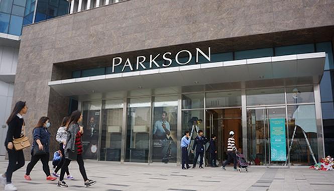 Parkson tạm thời đóng cửa ở Hà Nội một phần là do kinh doanh thua lỗ. Ảnh: VnExpress