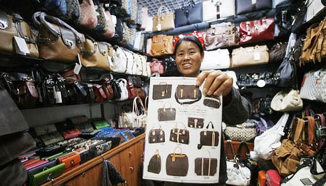 Trung tâm mua sắm đồ da ở Guihua Lu.