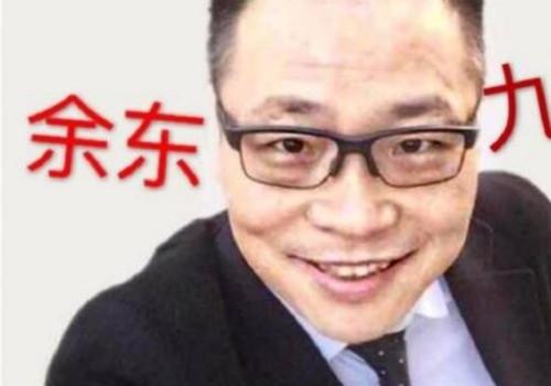 Bác sĩ Dư Đông. Ảnh: Weibo.