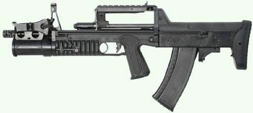 Mẫu súng trường đa môi trường ADS của Nga. Ảnh: Wikipedia.