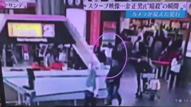 Hình ảnh trong đoạn video được cho là ghi lại cảnh Kim Jong-nam bị sát hại.
