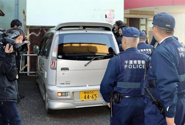 Chiếc xe chở khách nhỏ của nghi phạm Shibuya.