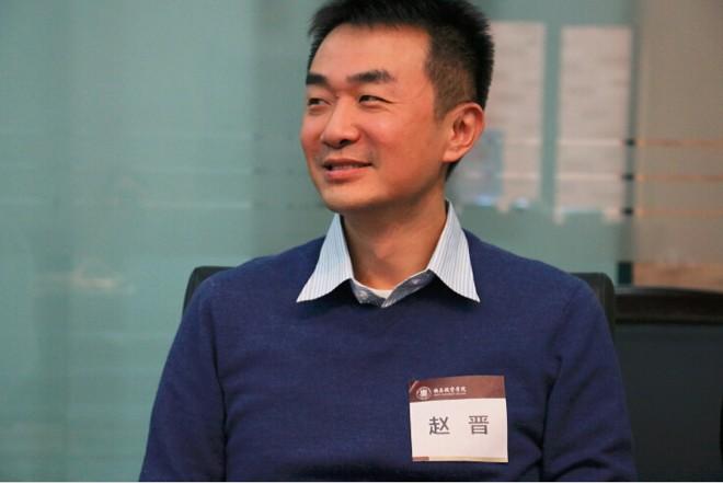 Trung Quốc: Các nhóm lợi ích thao túng chính trường - ảnh 3