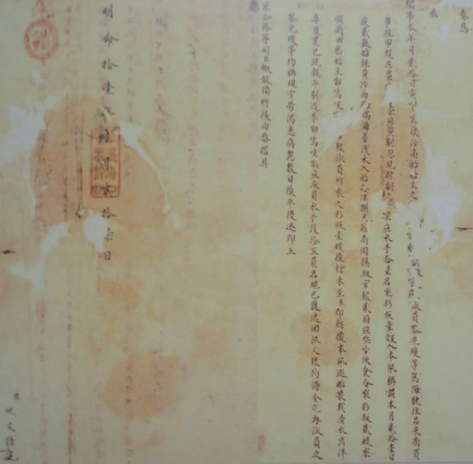 Vào kho quốc gia, xem bản gốc 'Châu bản triều Nguyễn' - ảnh 2