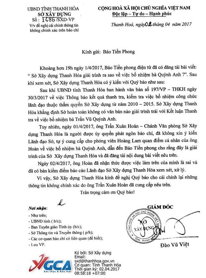 Vụ bà Quỳnh Anh: Giám đốc Sở nói người phát ngôn... tự ý phát ngôn - ảnh 1