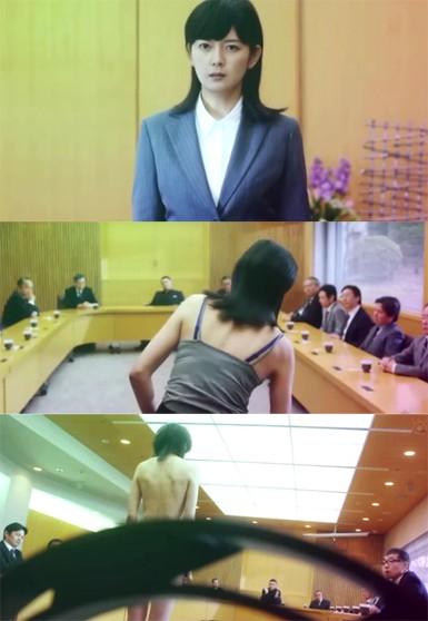 Phim Nhật bị chỉ trích vì cảnh diễn viên nữ khỏa thân để xin lỗi - ảnh 1