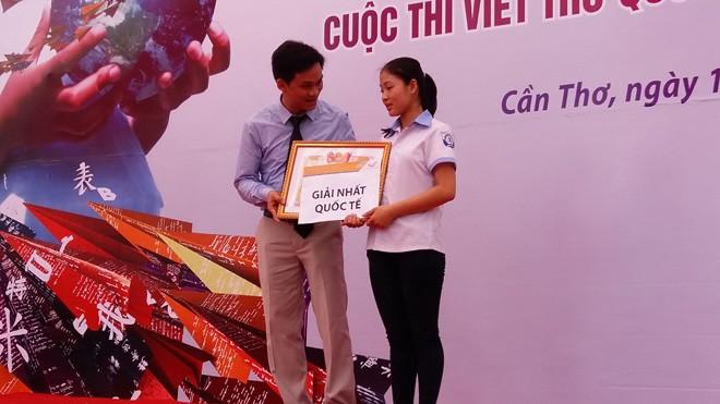 Trao giải nhất cuộc thi viết thư Quốc tế UPU lần thứ 45 - ảnh 2