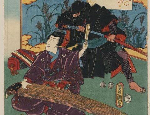 Ninja - những 'điệp viên' đối nghịch với tinh thần Samurai - ảnh 1