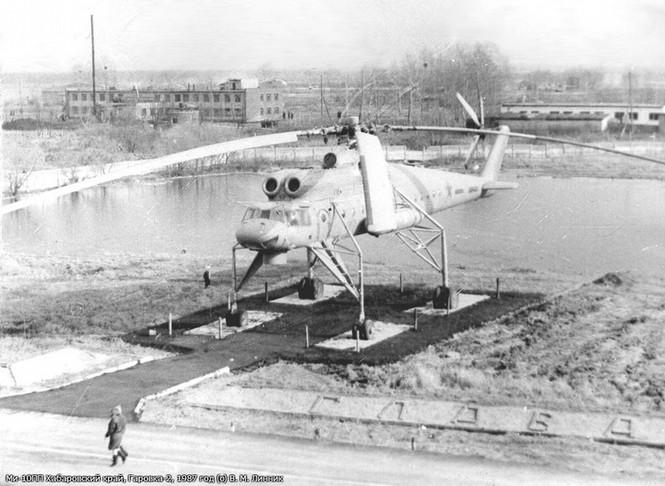 Vén màn nhiệm vụ tối mật của siêu trực thăng Mi-10PP - ảnh 5