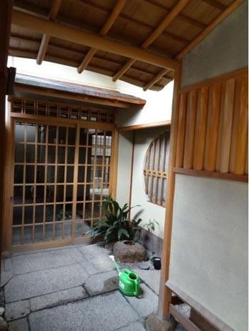 Lệnh Kế Hoạch mua nhà cổ 500 triệu USD ở Tokyo - ảnh 1
