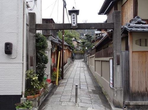 Lệnh Kế Hoạch mua nhà cổ 500 triệu USD ở Tokyo - ảnh 2