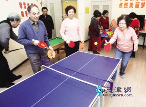 Đại học cho người cao tuổi ở Trung Quốc - ảnh 10