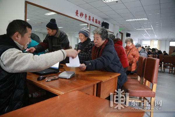 Đại học cho người cao tuổi ở Trung Quốc - ảnh 2