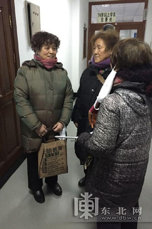 Đại học cho người cao tuổi ở Trung Quốc - ảnh 3