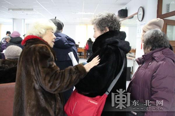 Đại học cho người cao tuổi ở Trung Quốc - ảnh 4