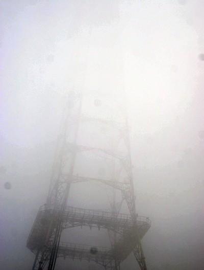 [ẢNH] Bình Dương chìm trong sương mù, 'mờ ảo' như phố núi - ảnh 4