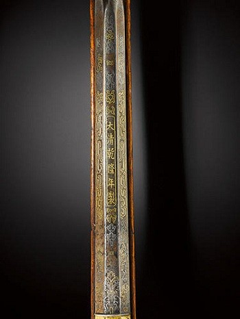 Súng săn của vua Càn Long có giá gần 2 triệu USD - ảnh 4