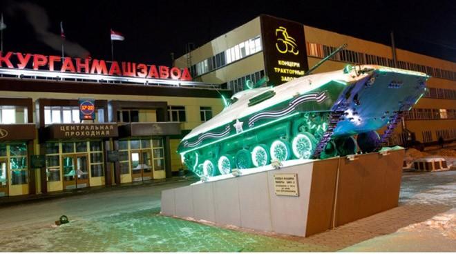 Lò sản sinh những cỗ xe thiết giáp danh tiếng nhất của Nga - ảnh 1