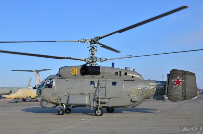 Cận cảnh bộ đôi máy bay 'sát thủ tàu ngầm' mới của Nga - ảnh 4