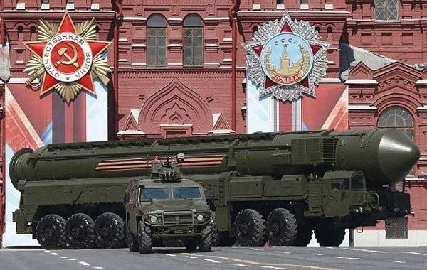 Hình ảnh dàn tên lửa đạn đạo chiến lược mới của Nga - ảnh 3
