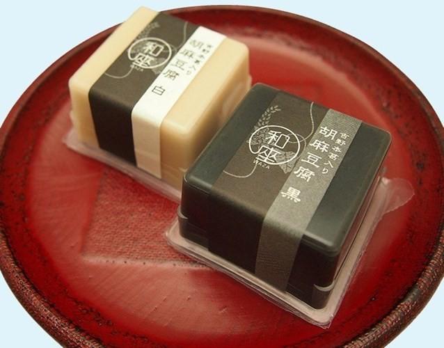 Món ngon từ đậu phụ trong ẩm thực Nhật - ảnh 8