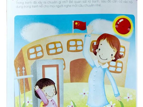 Sách dành cho trẻ em chuẩn bị vào lớp 1 có in cờ Trung Quốc