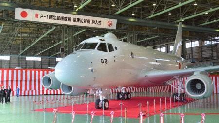 Cận cảnh máy bay P-1
