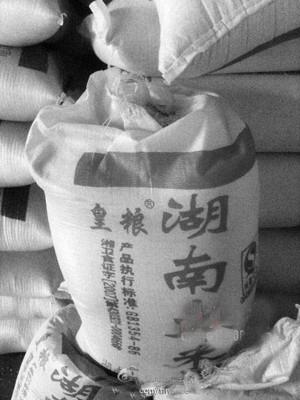 Gạo Hồ Nam nhiễm Cd vượt mức cho phép vẫn bán trên thị trường             Quảng Châu