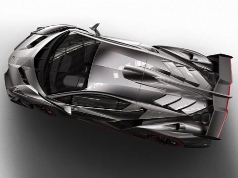 Siêu bò Lamborghini Veneno chỉ tồn tại 3 chiếc - ảnh 7