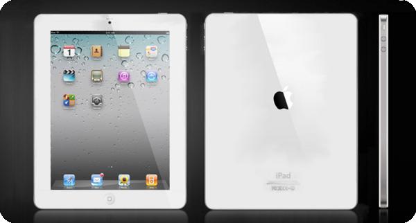 Apple mất thương hiệu iPad ở Trung Quốc
